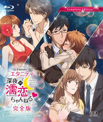Eternity Shinya no Nurekoi Channel ♡ 3